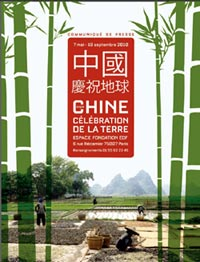 Chine_Fondation_EDF_Opus_Rouge
